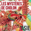 Les mystères de Cholon (Vietnam)